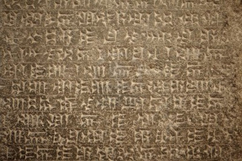 15125536-cuneiform-ancient-writing-of-sumerian-or-assyrian-civilization